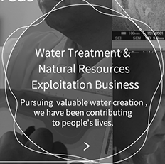 Water Treatment & Natural Resources Exploitation Business